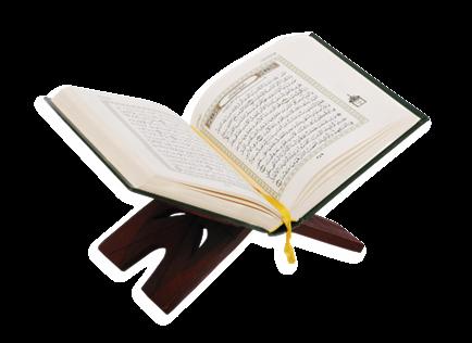 Département du Saint Coran